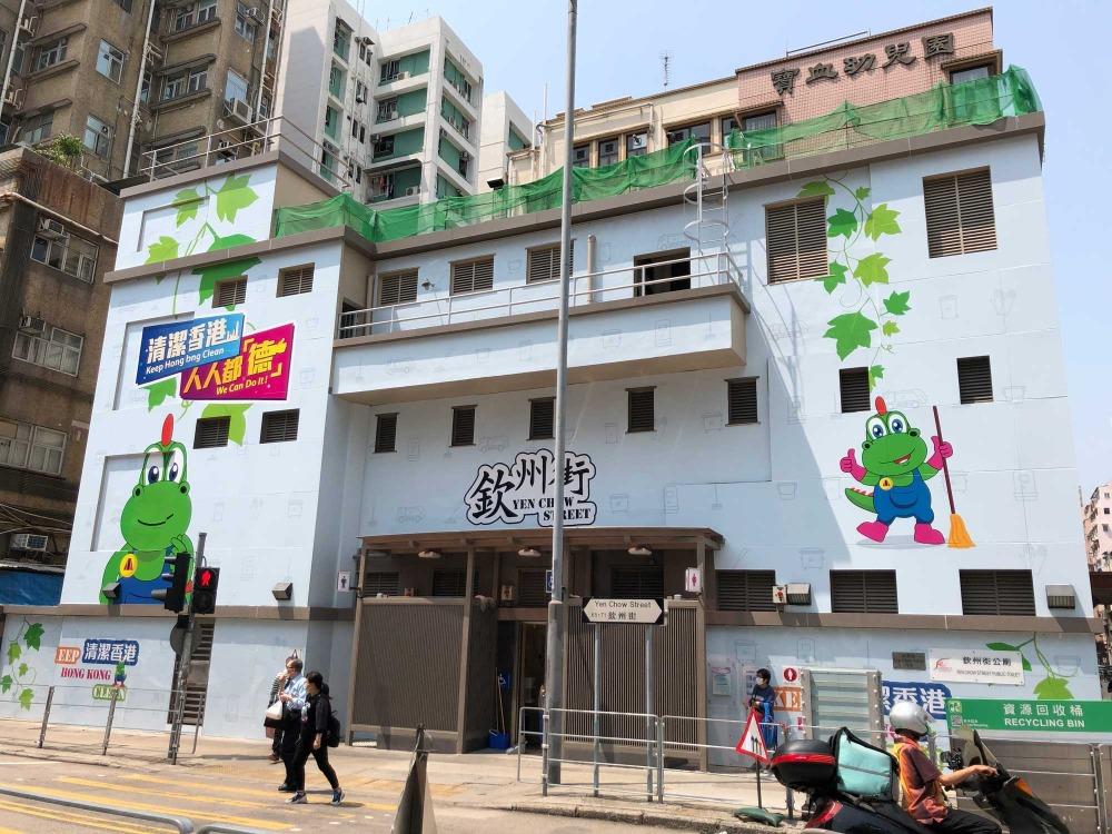 當代中國-粵港澳大灣區-香港文化-清潔龍-垃圾蟲-1