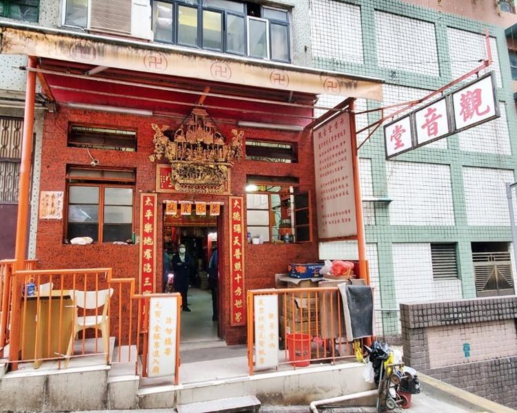 上環太平山觀音堂被視為香港觀音開庫活動的起源,不過有別其他廟宇,觀音堂沒向善信提供有銀碼的「借據」,而是給予「丁財兩旺」、「一本萬利」等祝福。(網上圖片)