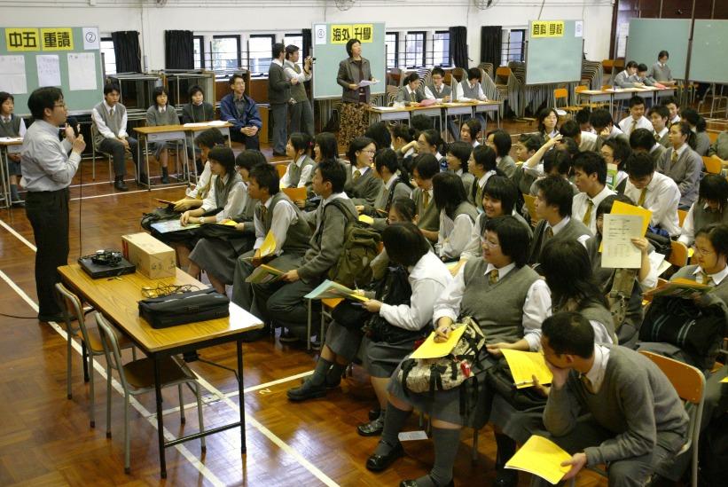 不少學校在會考前夕為學生預備模擬試,助他們及早籌劃好升學預備。(圖片來源:Getty)