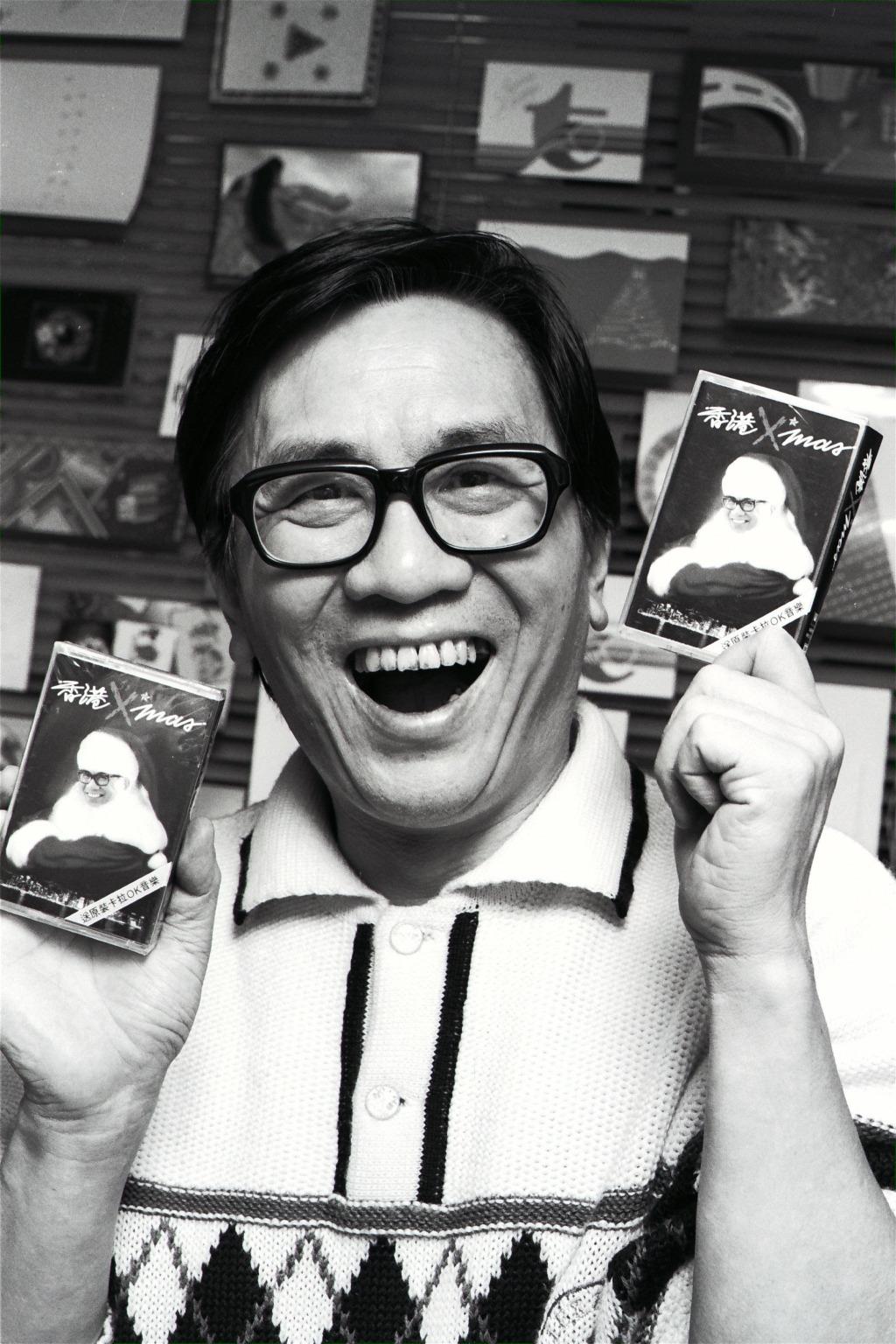 當代中國-飛凡香港-黃霑《滄海一聲笑》 歌詞是他的寫照?