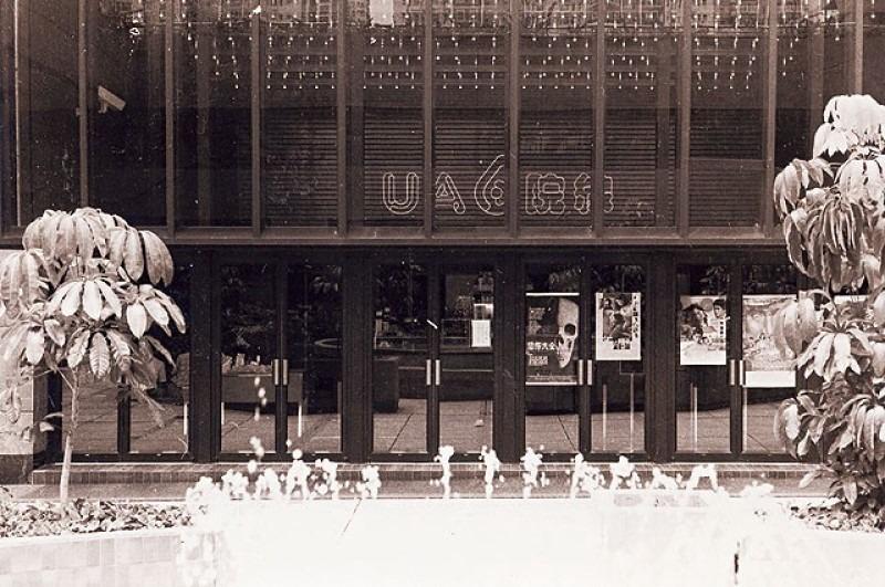1985年2月,UA6院線於在沙田開幕,以「美式生活由此起」為標語作招徠,吸引觀眾入場。(網上圖片)