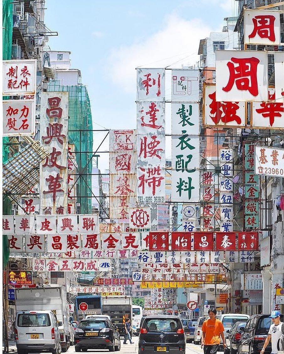 當代中國-粵港澳大灣區-香港文化-手寫招牌-繁體字-李漢-皇都戲院-3