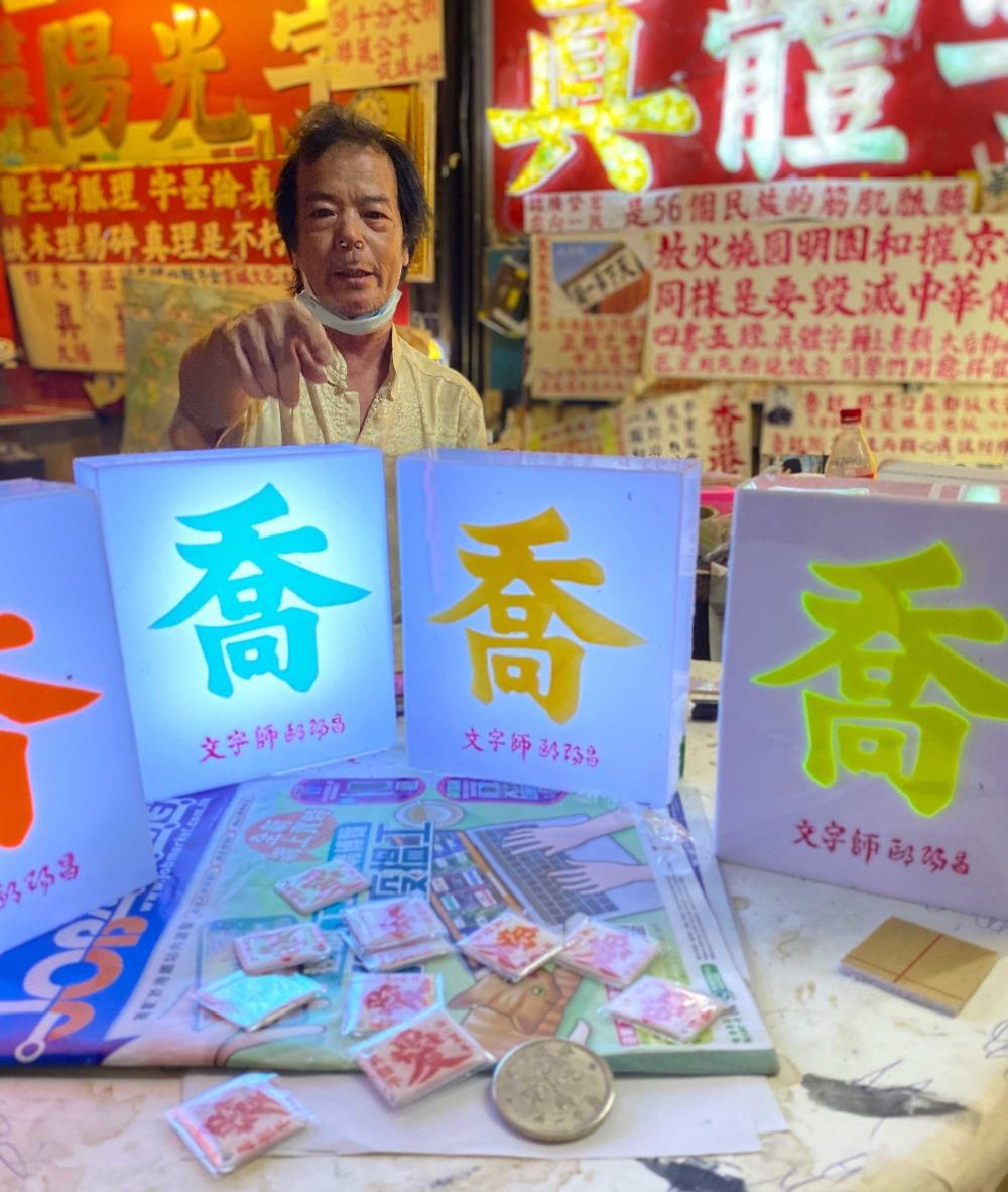 當代中國-粵港澳大灣區-香港文化-手寫招牌-繁體字-李漢-皇都戲院-4