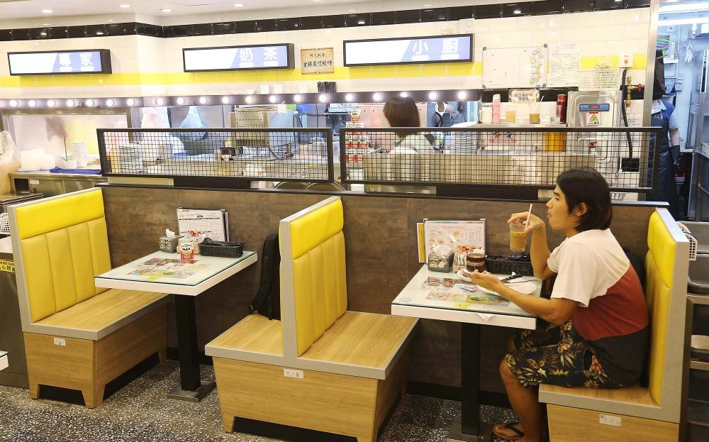 當代中國-粵港澳大灣區-香港文化-香港飲食文化-茶餐廳-豉油西餐-1