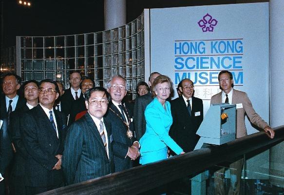 市政局在1976年構思興建科學館,項目於1988年動工,1990年建成,同年11月8日,英女王堂妹雅麗珊郡主來港主持科學館落成典禮。科學館於1991年4月18日正式開幕。(圖片來源:科學館)