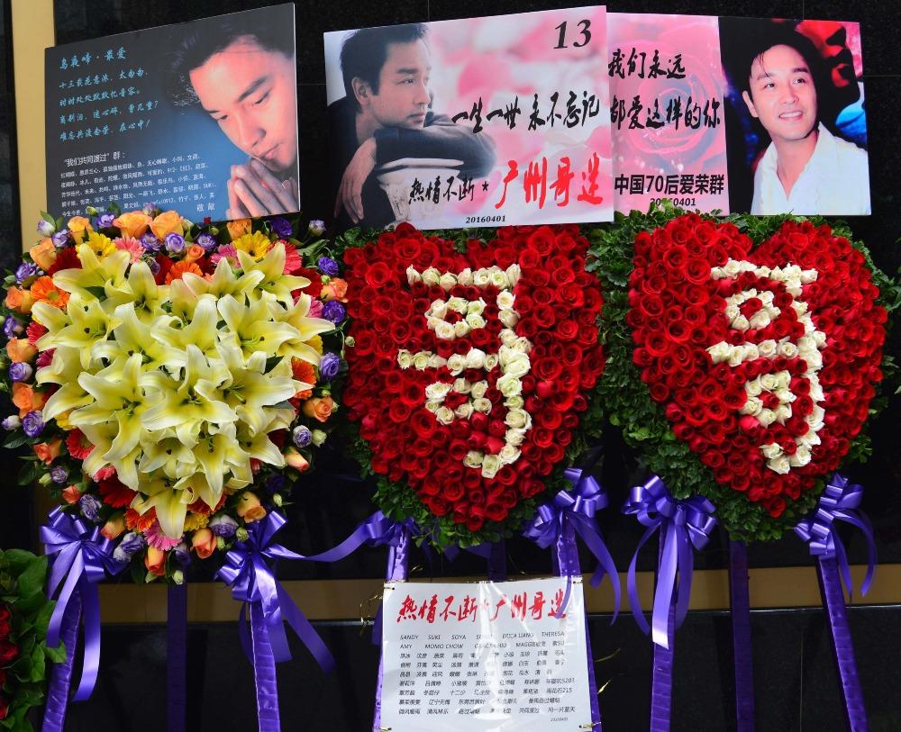 當代中國-飛凡香港-4月1日逝世18年憶張國榮念舊重情義
