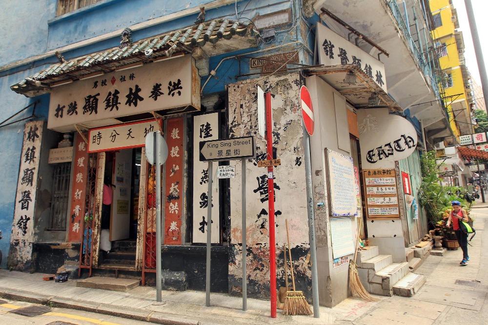當代中國-粵港澳大灣區-香港文化-唐樓-藍屋-灣仔-2