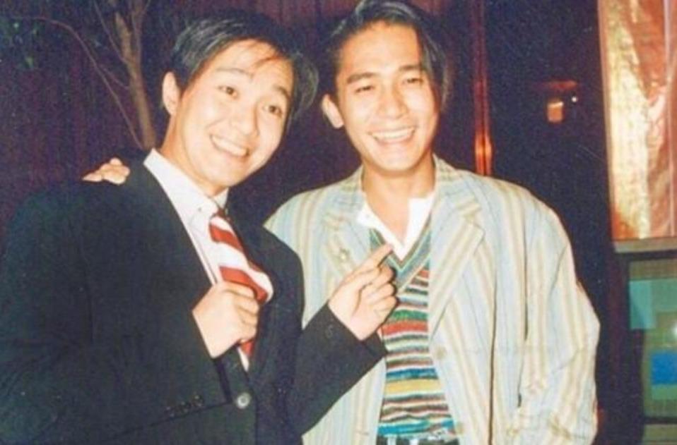 當代中國-飛凡香港-梁朝偉2000年封康城影帝香港影圈第1人