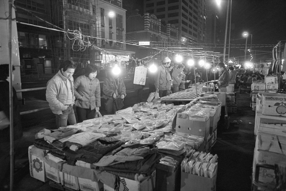 當代中國-飛凡香港-回顧香港歷史 為什麼上環大笪地會消失?