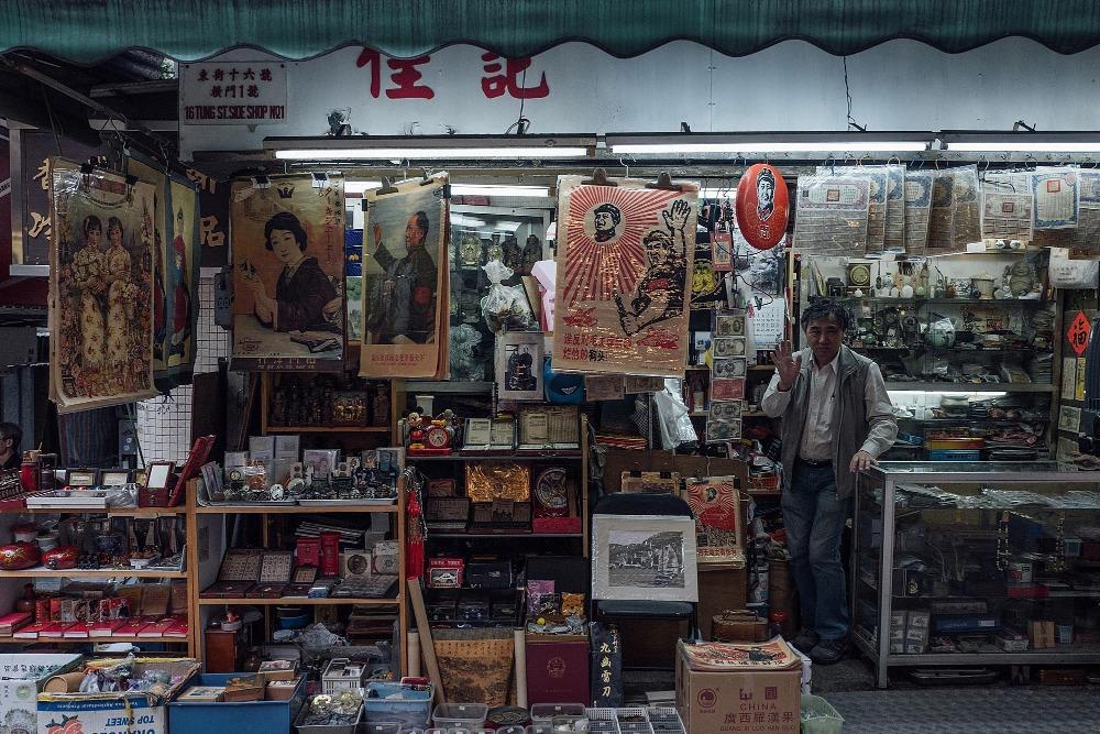 當代中國-粵港澳大灣區-香港文化-上環-中環-荷李活道-2
