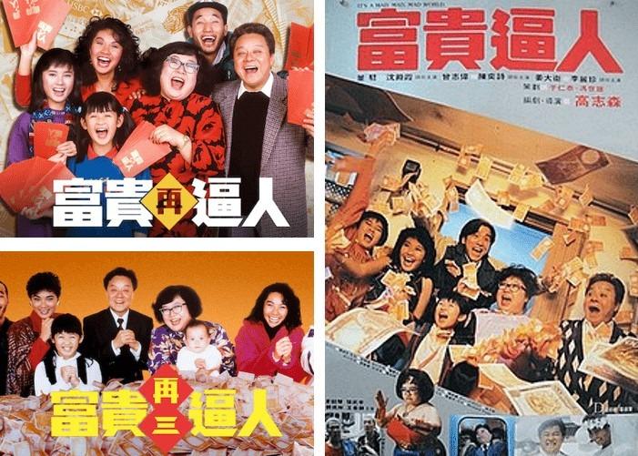 當代中國-飛凡香港-六合彩 刀仔鋸大樹的港人橫財夢