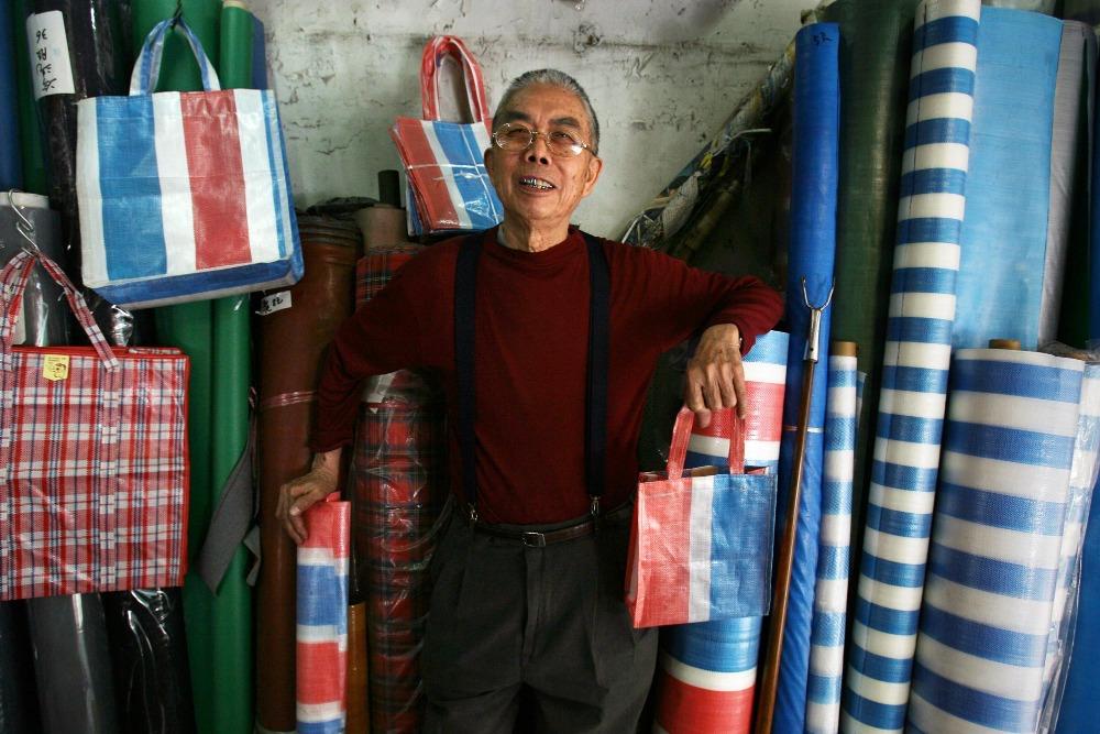 當代中國-粵港澳大灣區-香港文化-紅白藍-2