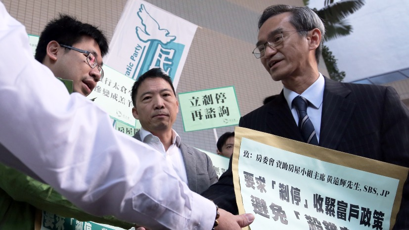 當代中國-飛凡香港-公屋富戶政策真的幫到基層上樓?