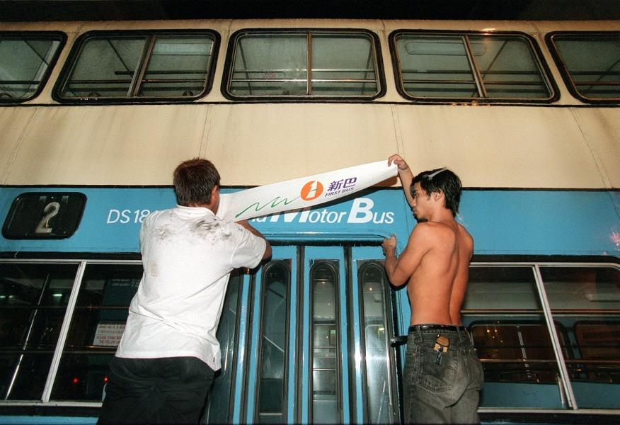當代中國-飛凡香港-拜拜藍巴士 當年今日中巴結束專營巴士線