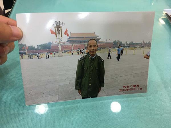 當代中國-天安門攝影師高源03