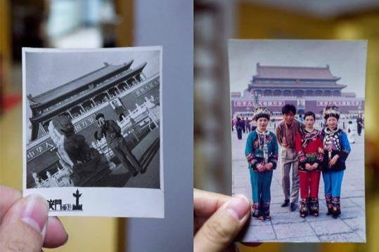 當代中國-天安門攝影師高源05