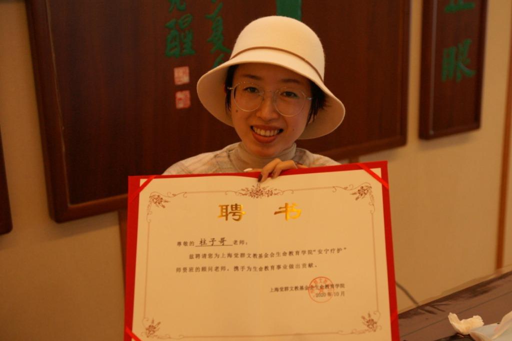 當代中國-感動中國-大城小事-女碩士抗癌02
