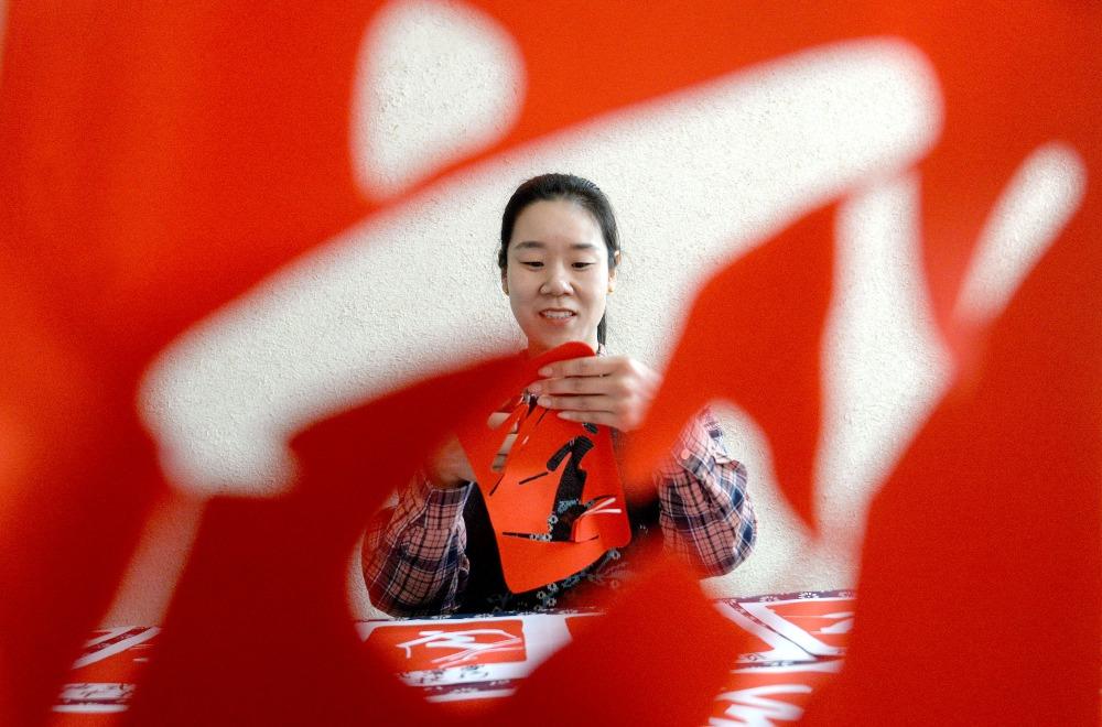 中國文化-北京冬奧會圖標03