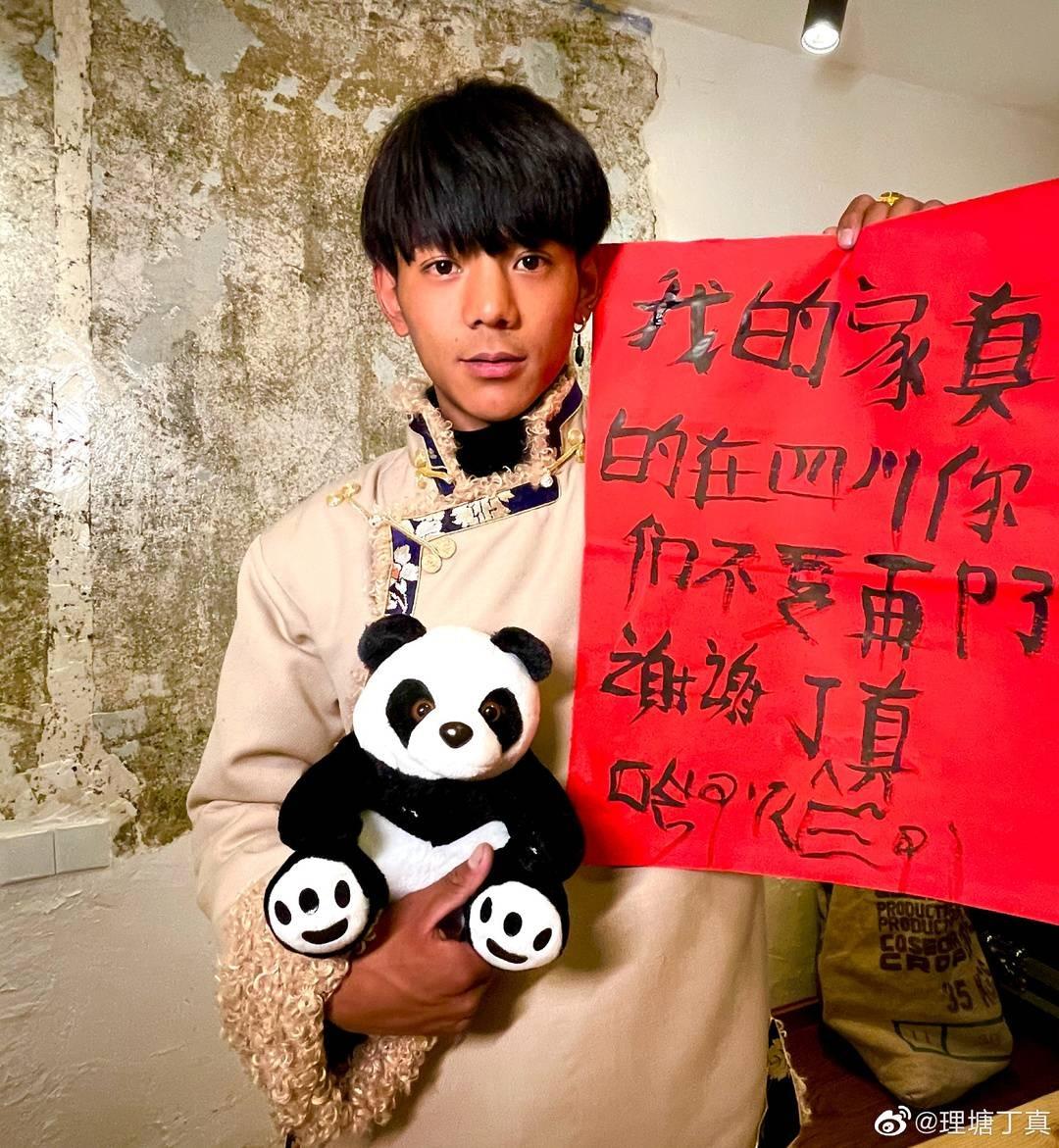 當代中國-中國新聞-藏族男孩丁真走紅02