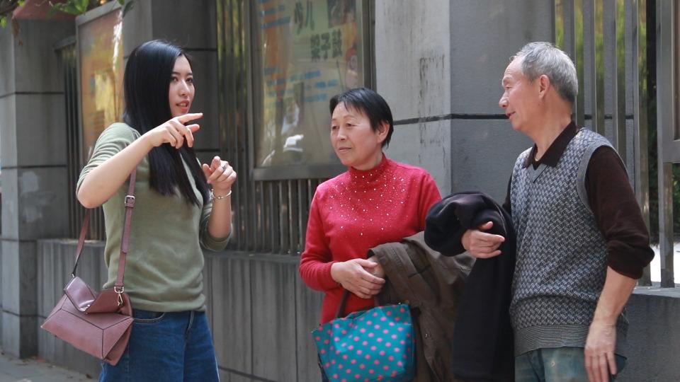 網紅大樹君-街頭實驗02