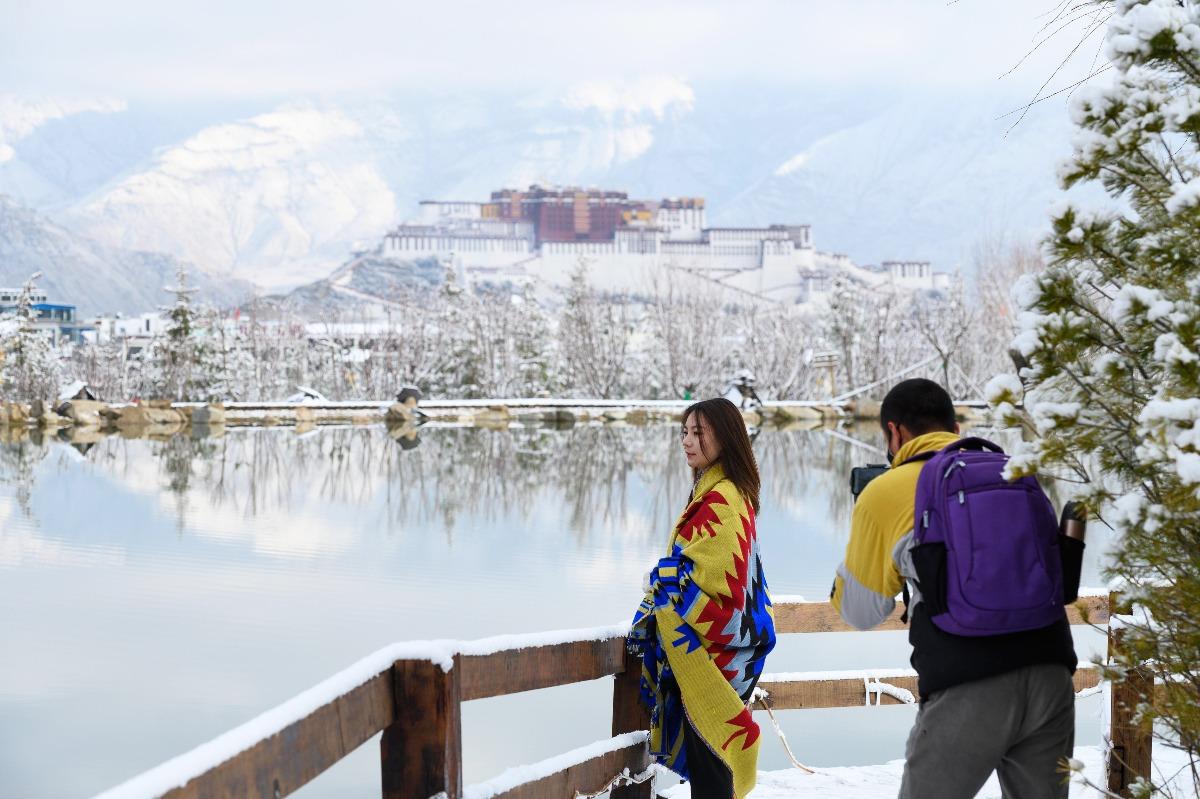 當代中國-數字中國-冰雪旅遊