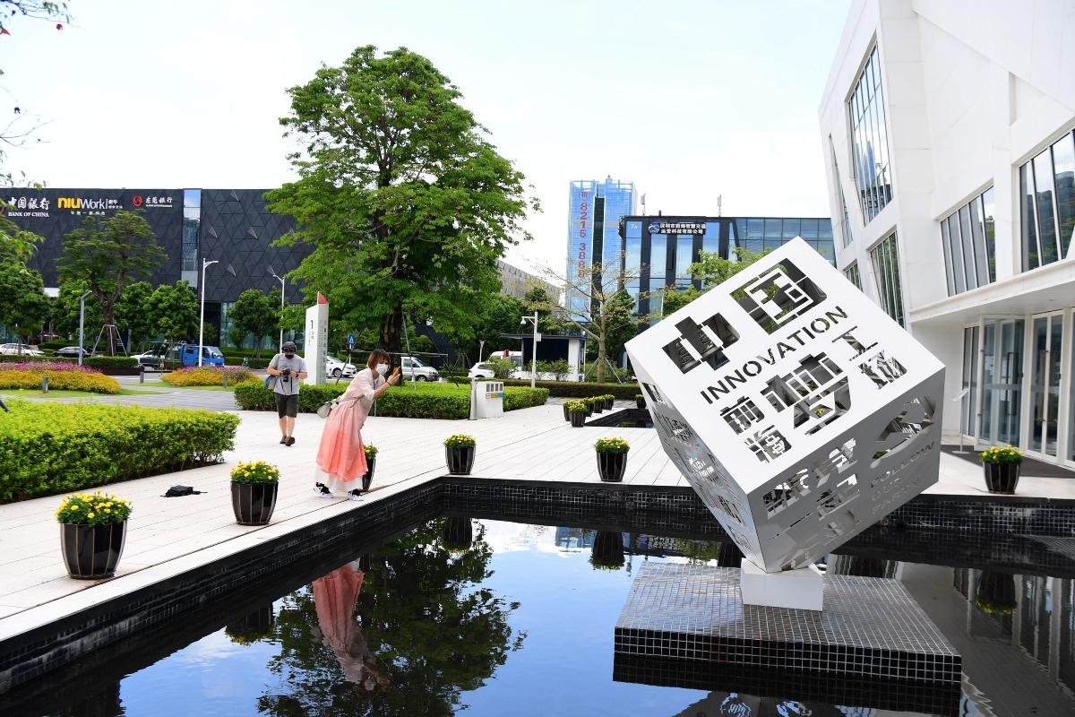 當代中國-深圳創業密度全國第一