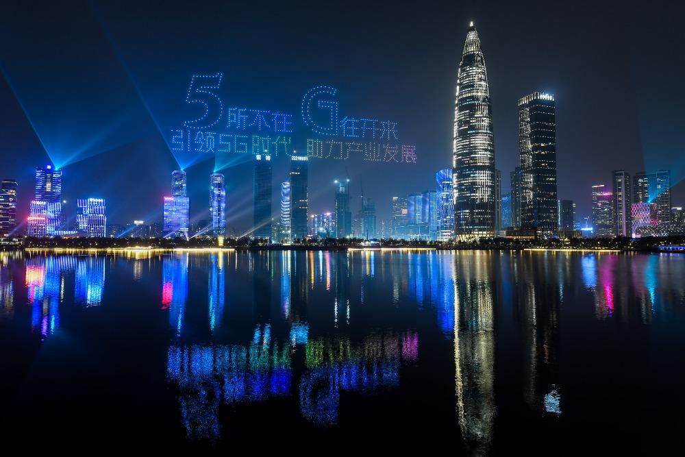當代中國-中國經濟-最年輕城市深圳