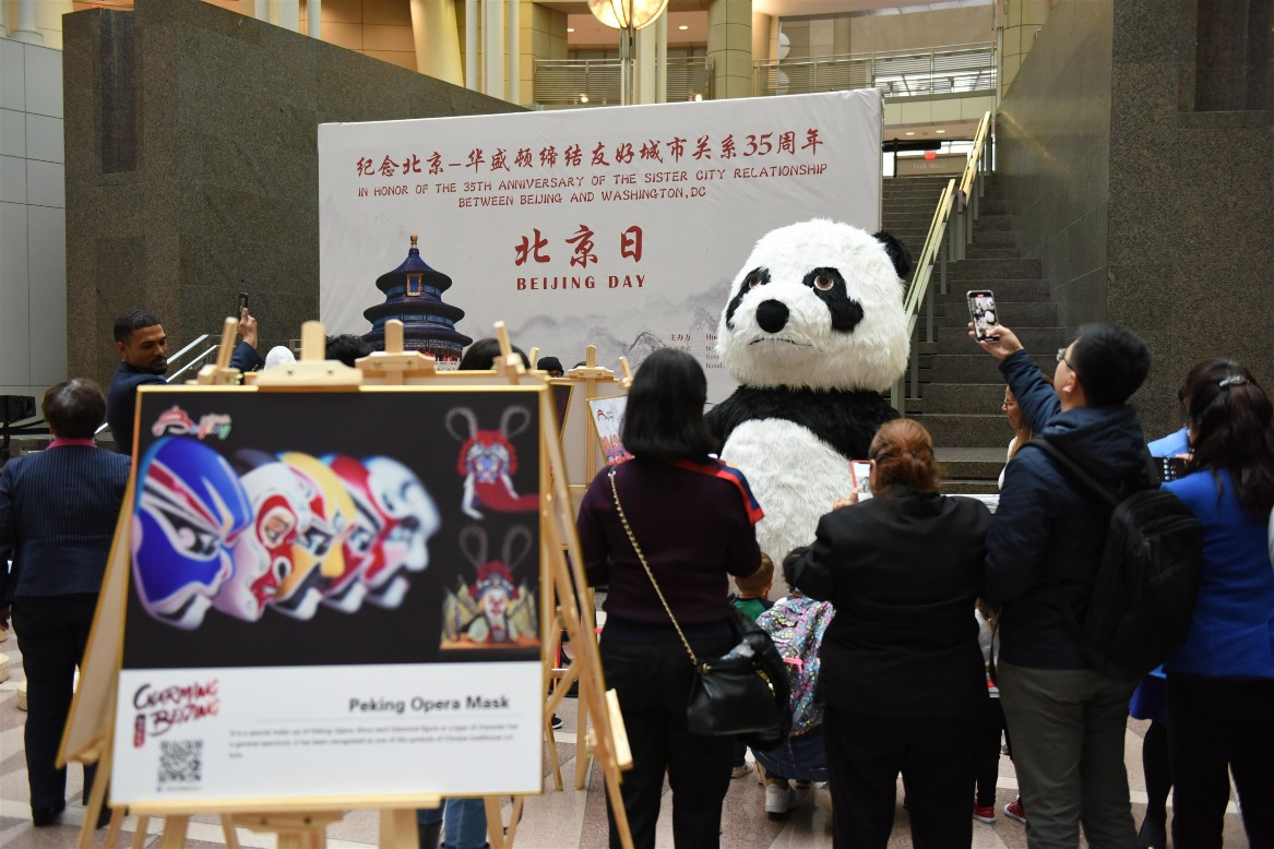 當代中國-中美關係-中美人員往來