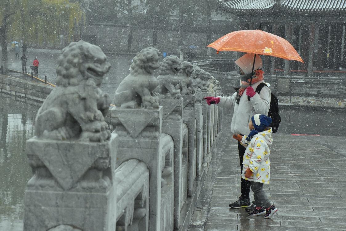 當代中國-頤和園十七孔橋