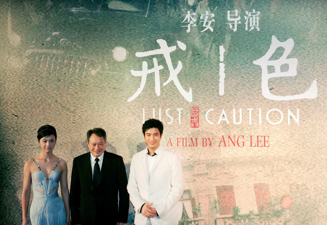 當代中國-中國導演-李安