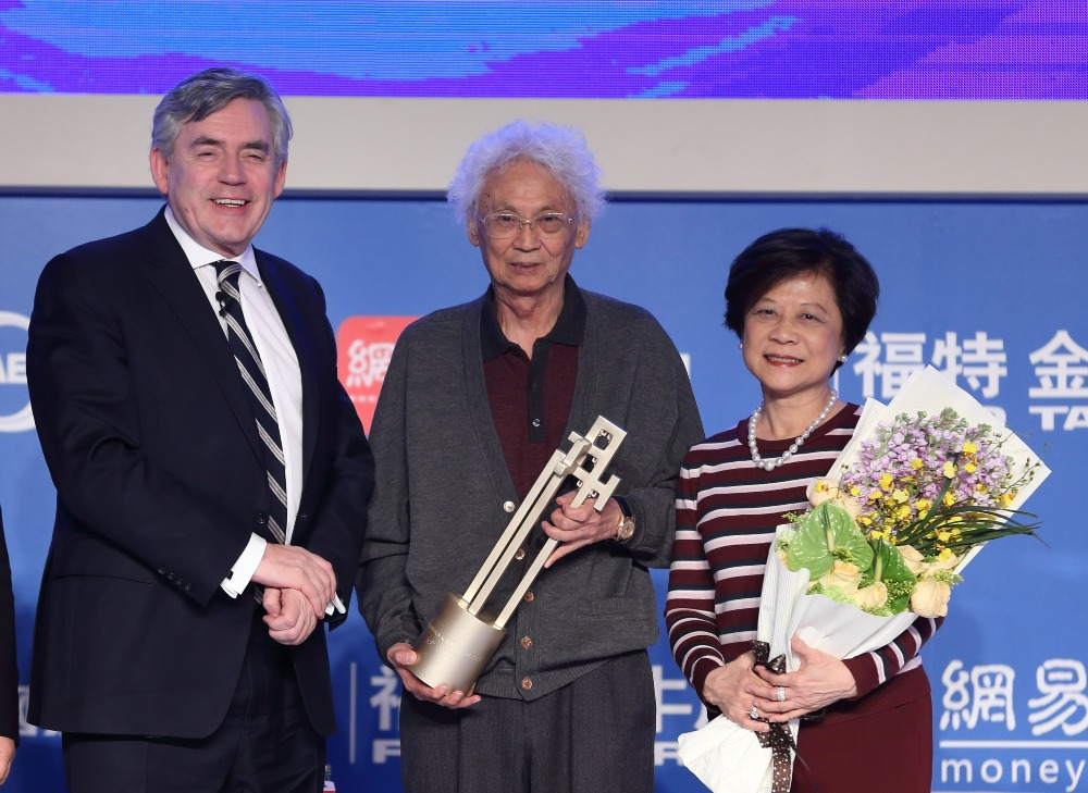 當代中國-傑出華人-張五常