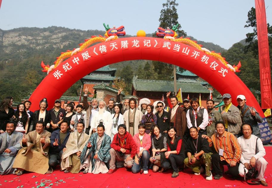 當代中國-查良鏞-金庸的武俠世界