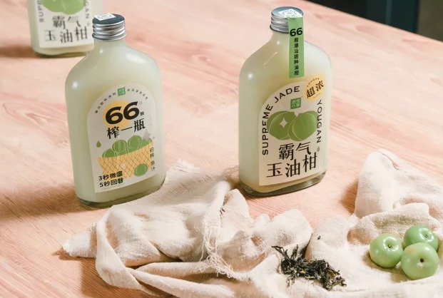 經濟發展-奈雪的茶上市2