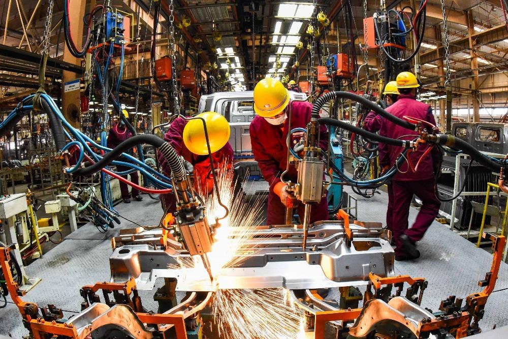 經濟發展-上半年GDP1