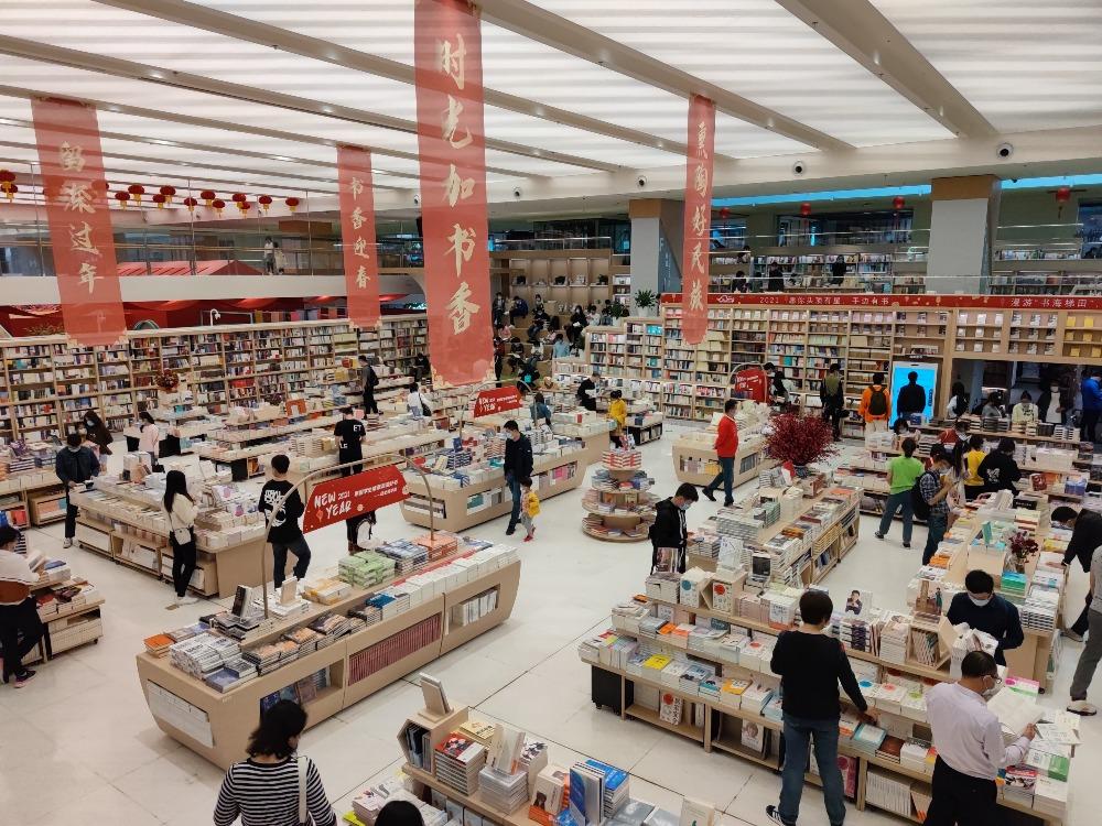 經濟發展-深圳商圈3