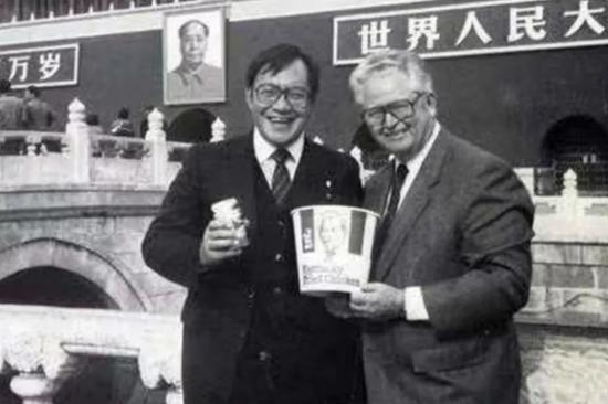 當代中國-焦點中國-改革開放-肯德基