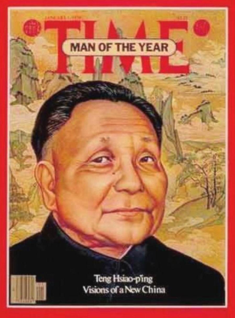 從1924年以來,登上《時代》周刊封面的中國人或華裔超過100人次左右,鄧小平有9次,亦是唯一中國人兩度當選「年度風雲人物」。