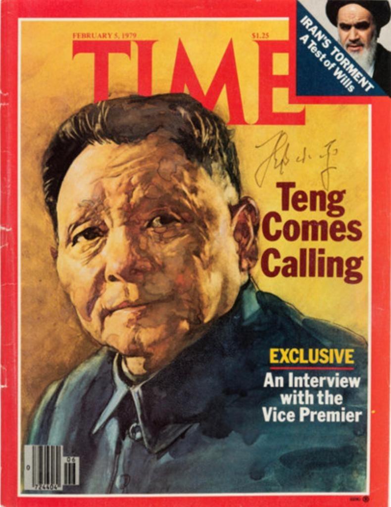 從1978年底到1979年2月初的一個半月內,鄧小平3次成為封面人物,可說是前無古人。1979年2月5日的封面標題是《鄧來了》,因為鄧小平官式訪美,震撼全世界,200多名新聞記者跟蹤採訪和報道他在美國活動。(網上圖片)