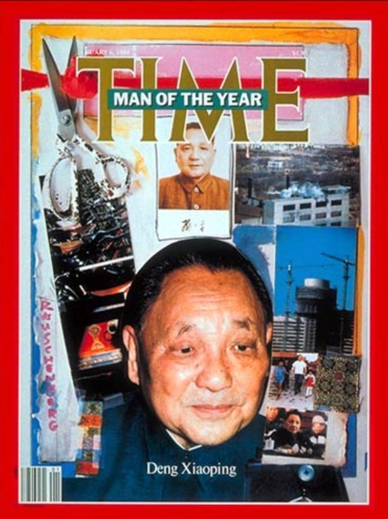 據1997年3月3日出版的《時代》周刊在《告讀者信》中稱,能夠兩次當選該刊「年度風雲人物」的,只有邱吉爾和艾森豪威爾等少數幾位世界級領導人。(網上圖片)