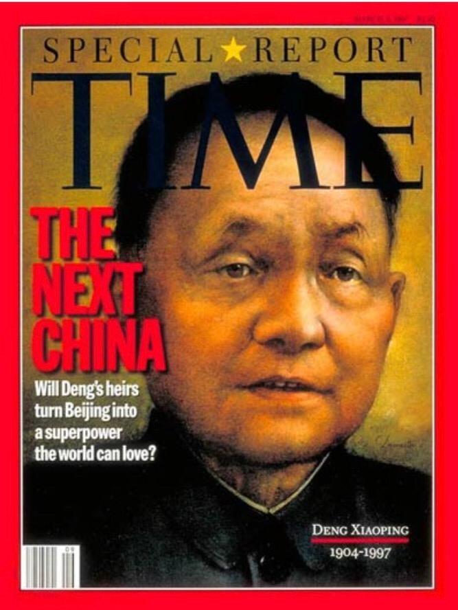 鄧小平最後 一次登上《時代》周刊封面是在他去世後。1997年3月3日,《時代》周刊刊登鄧小平逝世的「特別報道」。(網上圖片)