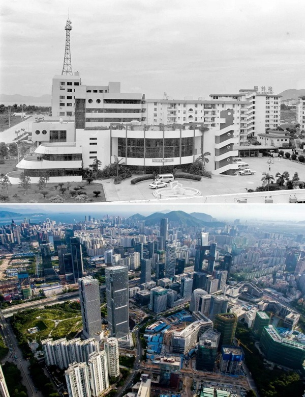當代中國-改革開放-深圳40年巨變05