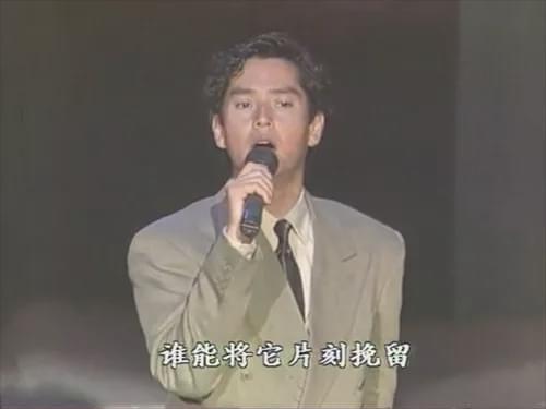 改革開放-春晚香港藝人04