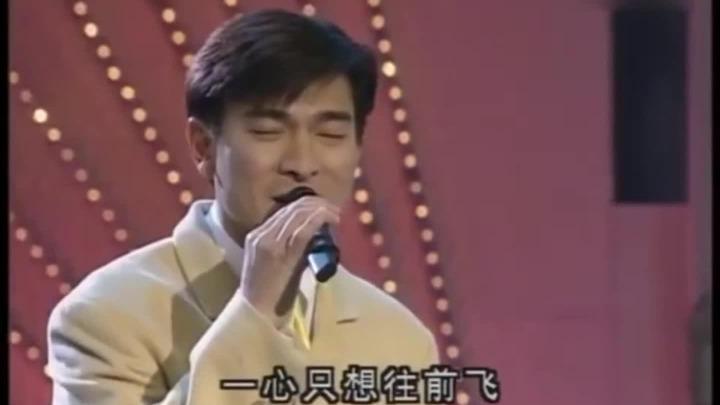 改革開放-春晚香港藝人05