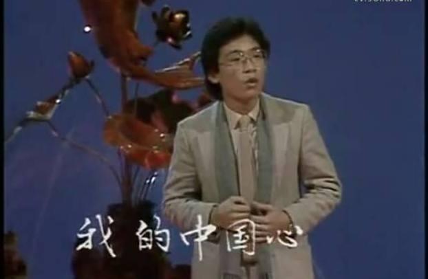 當代中國-改革開放-上春晚的港人01