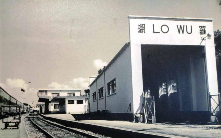 圖為1960年代的羅湖火車站(英段)的邊防通道。(網上圖片)