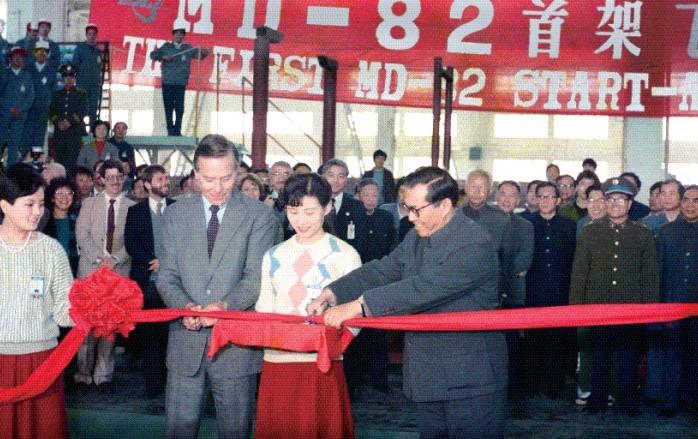 改革開放後,中美在1986年4月合作生產首架MD-82飛機在上海飛機製造廠舉行開工儀式。(網上圖片)