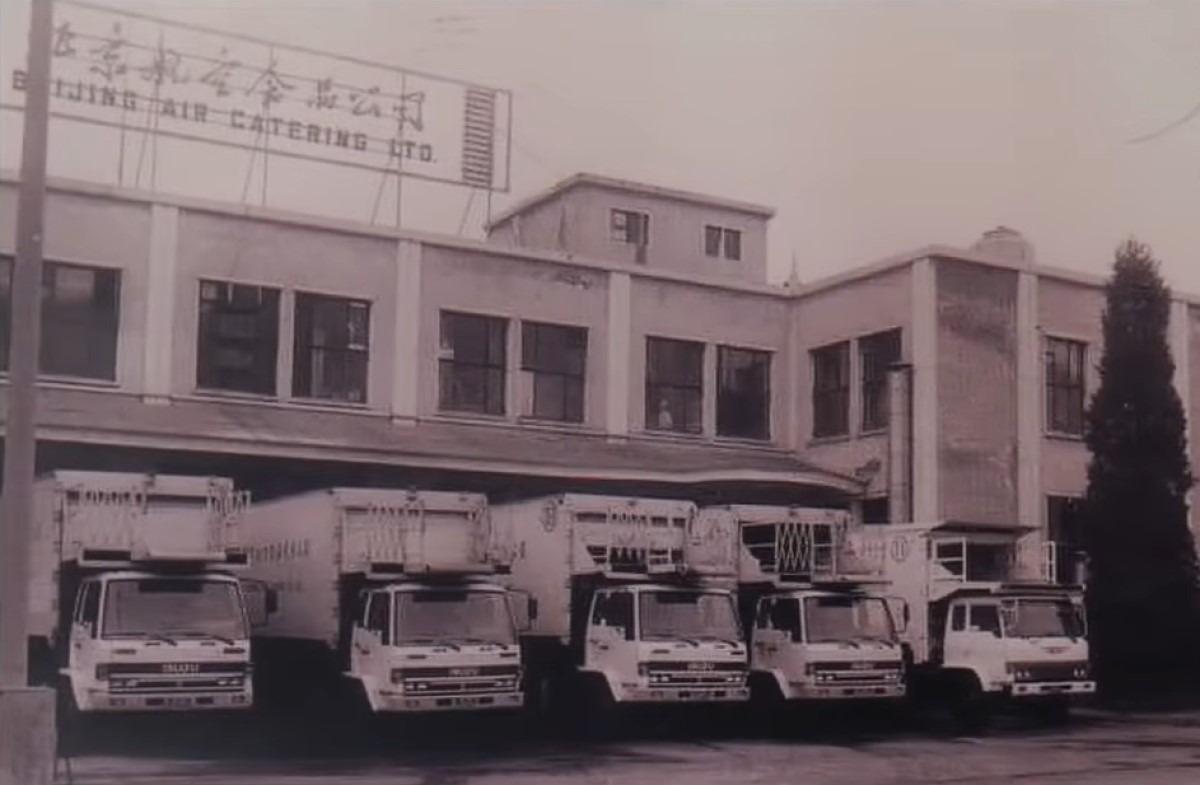 圖為北京航空食品於改革開放成立初期的廠房。(網上圖片)