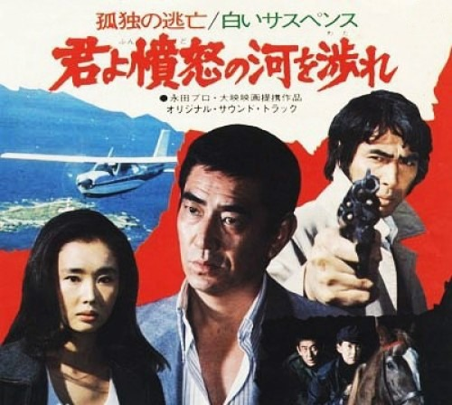 當代中國-改革開放-改革開放引入電影《追捕》 顛覆審美觀念