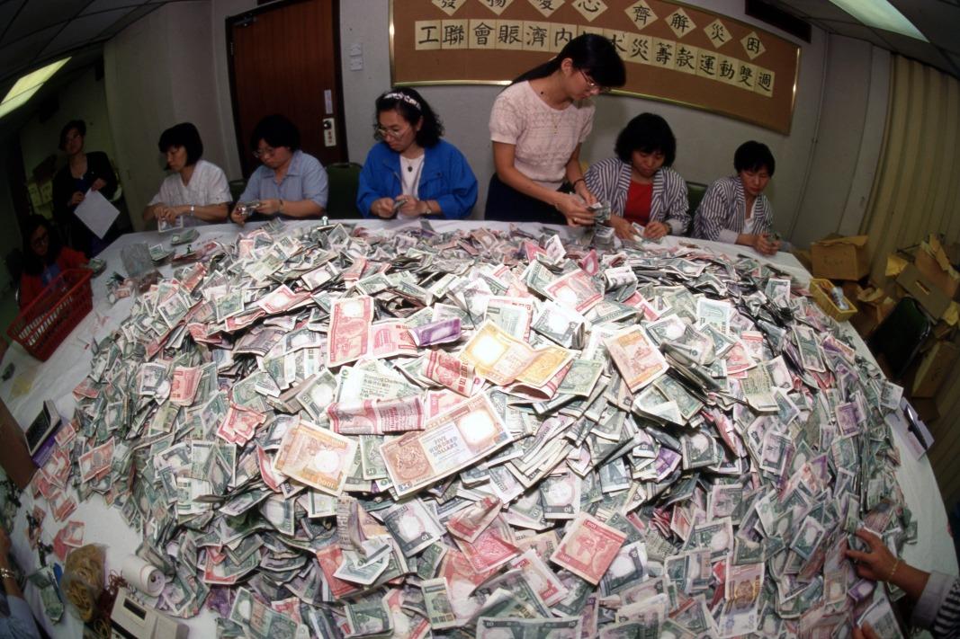 當代中國-改革開放-改革開放後華東水災 安徽江蘇成重災區