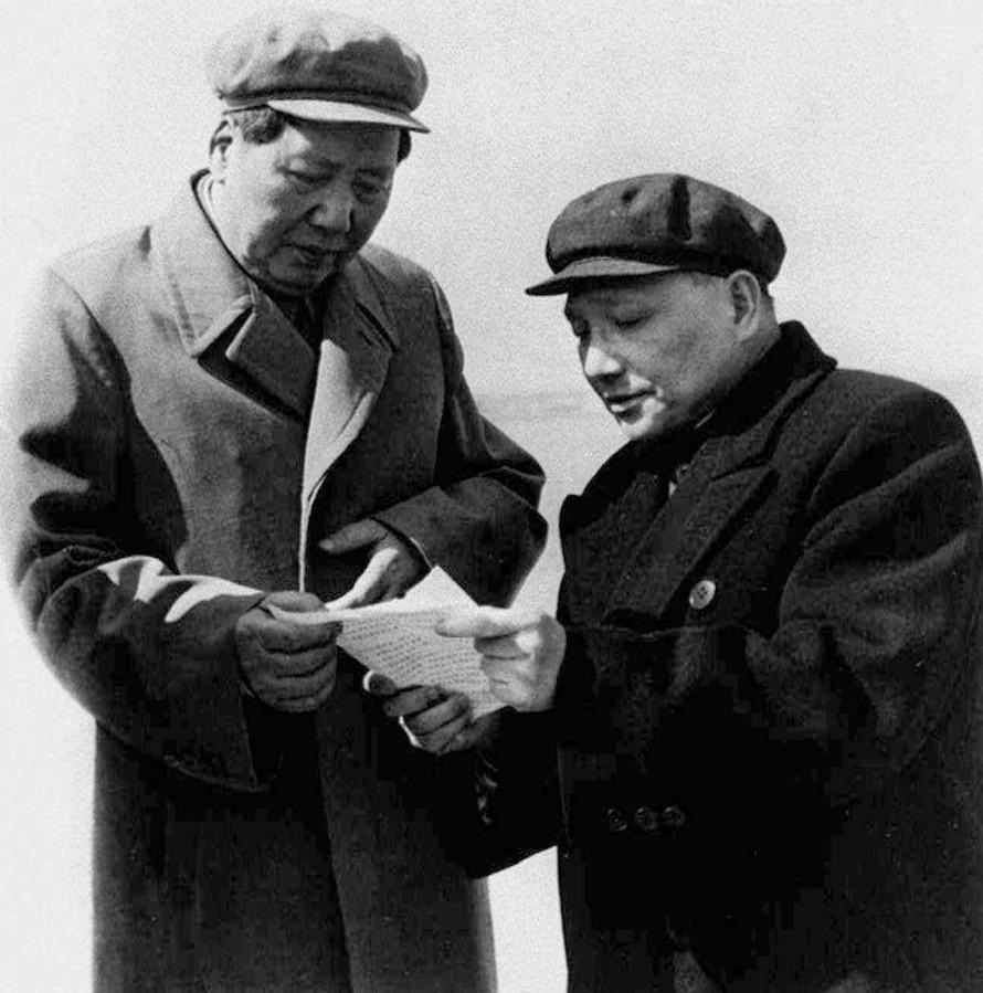 當代中國-名家-改革開放鄧小平「8‧18講話」 改革黨和國家領導制度